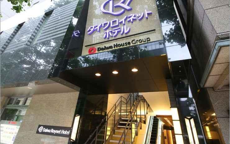 DAIWA ROYNET HOTEL OSAKA KITAHAMA