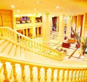 Featured Image Omiga Hotel - Chenzhou