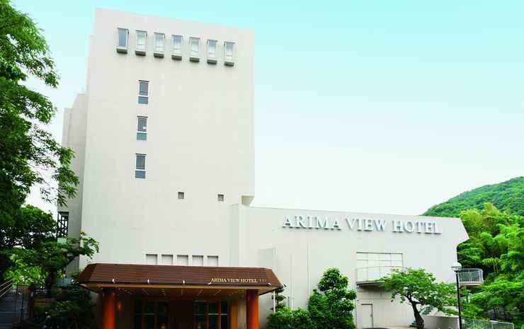 ARIMA KIRARI (PREVIOUSLY ARIMA VIEW HOTEL URARA)