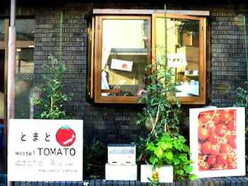 Featured Image Tomato Kyoto Station