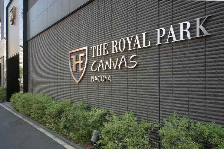 Featured Image The Royal Park Canvas Nagoya