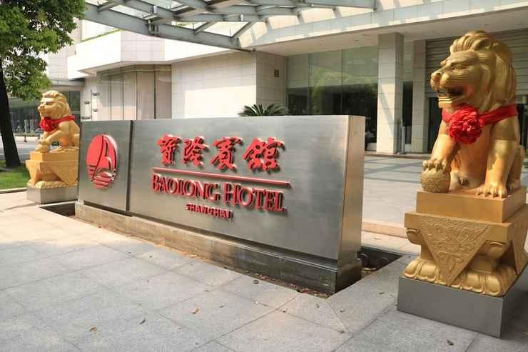 EXTERIOR_BUILDING โรงแรมเปาหลง เซี่ยงไฮ้