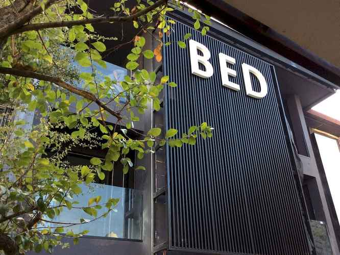 EXTERIOR_BUILDING โรงแรมเบด พระสิงห์ - สำหรับผู้ใหญ่เท่านั้น