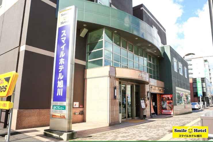 EXTERIOR_BUILDING โรงแรมสไมล์ อาซาฮิคาวะ
