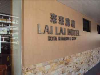 EXTERIOR_BUILDING Lai Lai Hotel