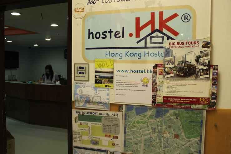LOBBY Hong Kong Hostel