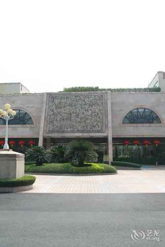 EXTERIOR_BUILDING Freely Hover Long Shan Hotel