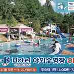 SWIMMING_POOL โรงแรมเดอะเค กยองจู