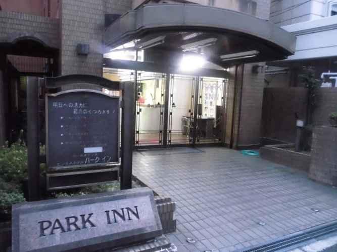 EXTERIOR_BUILDING Park Inn