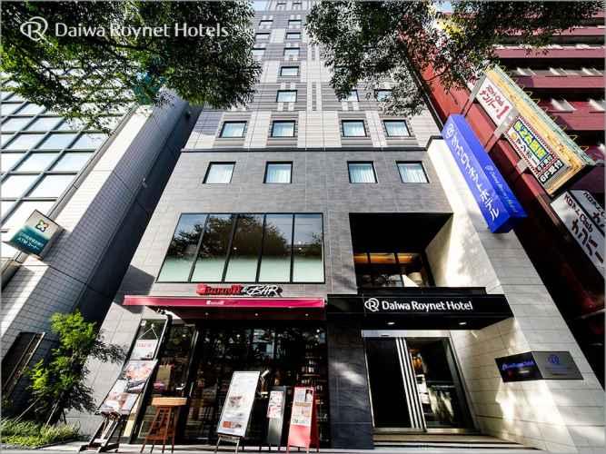 EXTERIOR_BUILDING โรงแรมไดวะ รอยเนต ชิบะ เอคิมาเอะ