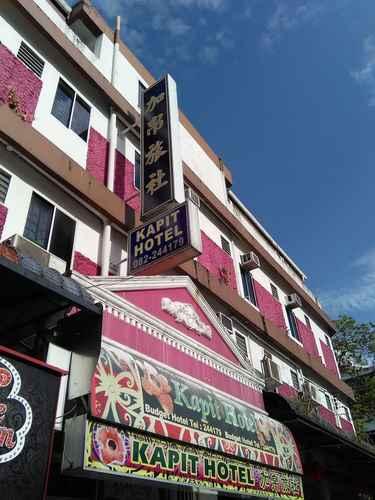 EXTERIOR_BUILDING Kapit Hotel