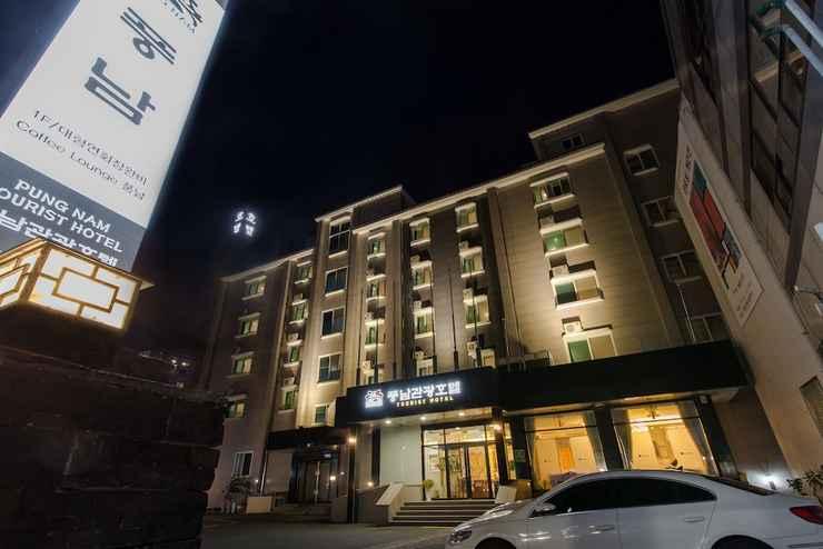 EXTERIOR_BUILDING โรงแรมพุงนัม ทัวริสต์