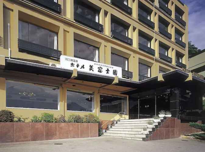 EXTERIOR_BUILDING โรงแรมมิฟูเจียน