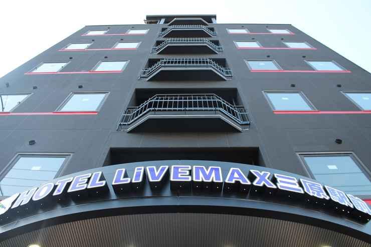 EXTERIOR_BUILDING โรงแรมลีฟแมกซ์ มิฮาระ-เอกิมาเอะ