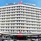 EXTERIOR_BUILDING จินเจียง อินน์ โฮฮ็อต ซินหัว อเวนิว