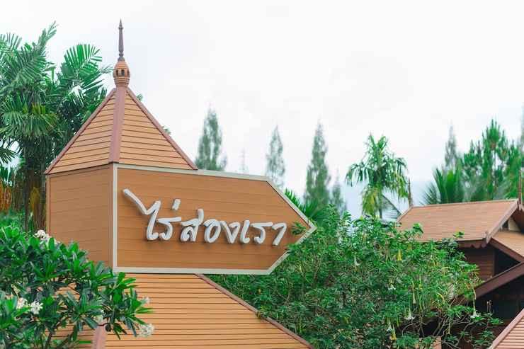 EXTERIOR_BUILDING Raisongrao Resort