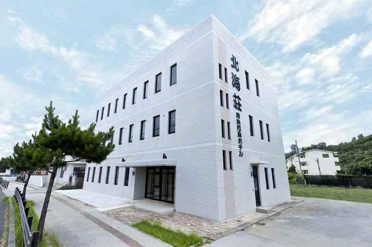 EXTERIOR_BUILDING อนนะ วาฟูอุ โฮเทล ฮอกไกโซ