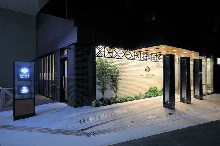 EXTERIOR_BUILDING โรงแรมแอสทิล ชิน-โอซาก้า