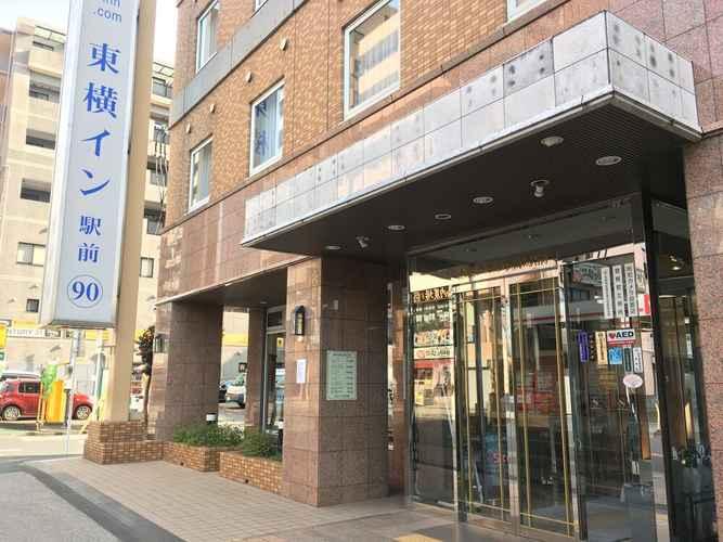 EXTERIOR_BUILDING Toyoko Inn Wako-shi Ekimae