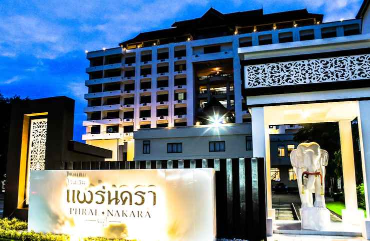 EXTERIOR_BUILDING โรงแรมแพร่นครา