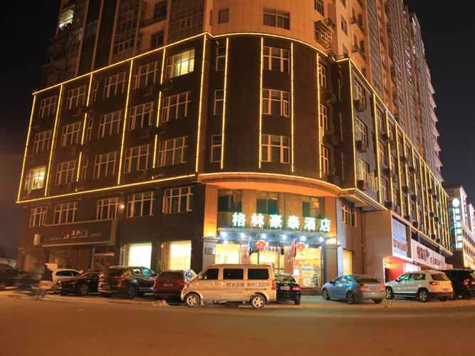 EXTERIOR_BUILDING GreenTree Inn AnQing TongCheng City South ShengTang Road ShengTang International Hotel