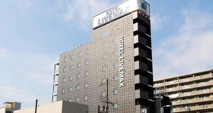 EXTERIOR_BUILDING โรงแรมลีฟแม็กซ์ โอซาก้า โดเมะ มาเอะ