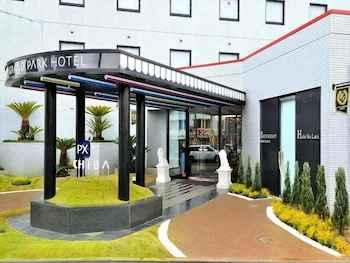 EXTERIOR_BUILDING โรงแรมแกรนด์ พาร์ค แพเน็กซ์ ชิบะ