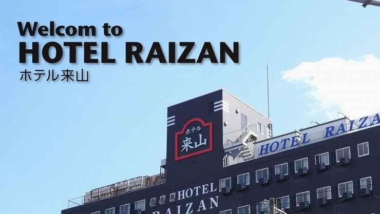 EXTERIOR_BUILDING Hotel Raizan South