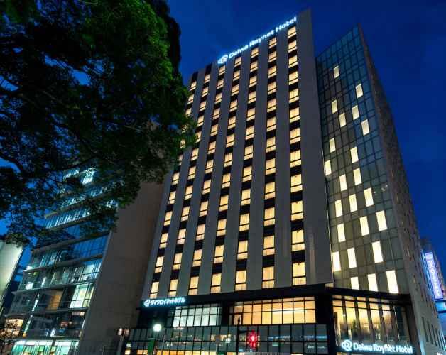 EXTERIOR_BUILDING โรงแรมไดวะ รอยเน็ต ชิบะ-ชูโอะ