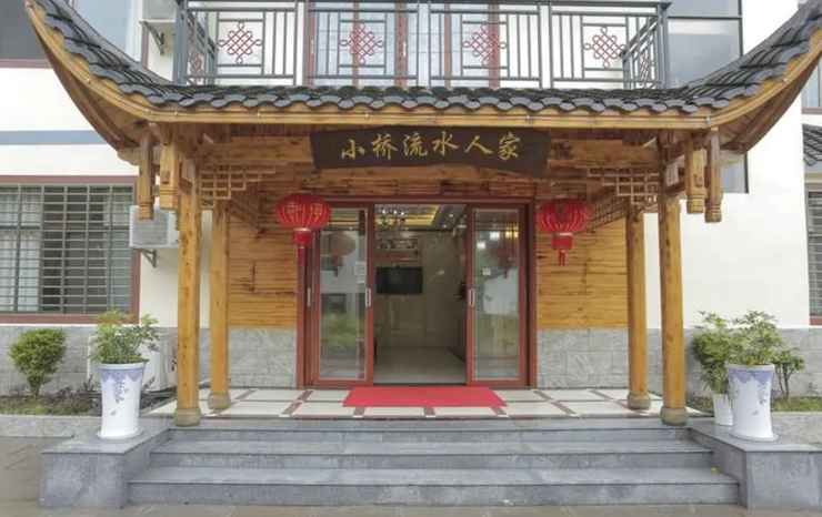 Featured Image Xiaoqiaoliushui Renjia Inn