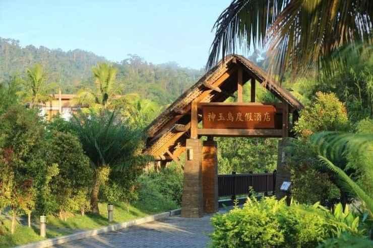 EXTERIOR_BUILDING Shenyu Island Hotel & Resort