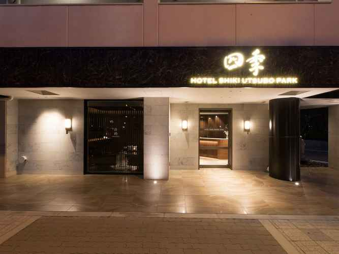 EXTERIOR_BUILDING โรงแรมชิคิ อุทสึโบะ พาร์ค
