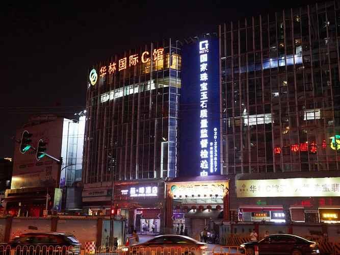 EXTERIOR_BUILDING โรงแรมยู เช็ง