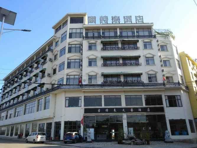 EXTERIOR_BUILDING Sotel Cultura Hotel Huangguoshu Branch