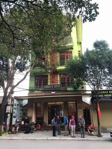 EXTERIOR_BUILDING Khách sạn Cong Fu