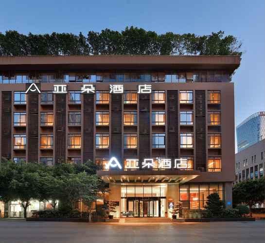 Atour Hotel High Tech Chengdu Chengdu Harga Hotel Terbaru Di Traveloka