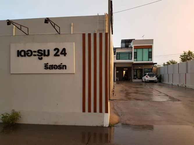 EXTERIOR_BUILDING เดอะรูม 24 รีสอร์ท