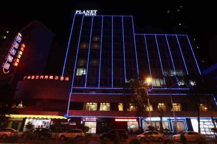 EXTERIOR_BUILDING โรงแรมกวางโจว แพลนเน็ต