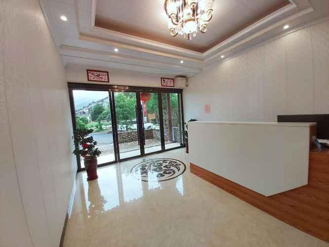 LOBBY Lv ye Xian Zhuang Guesthouse