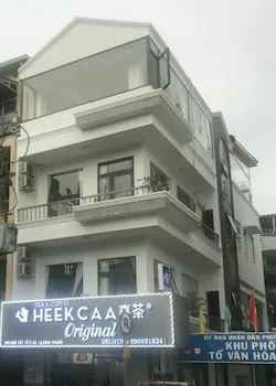 EXTERIOR_BUILDING The Tigon House
