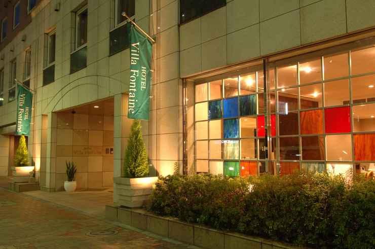EXTERIOR_BUILDING โรงแรมวิลลา ฟอนแทน โตเกียว-คายาบะโจ
