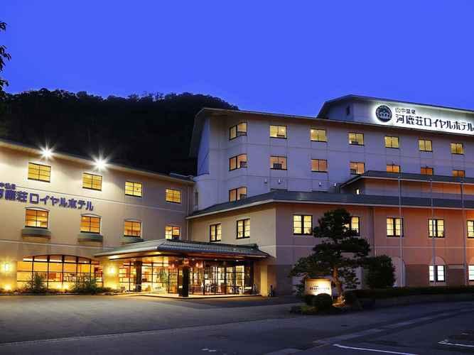 EXTERIOR_BUILDING โรงแรมรอยัล ยามานากะออนเซ็น คาจิคาโสะ