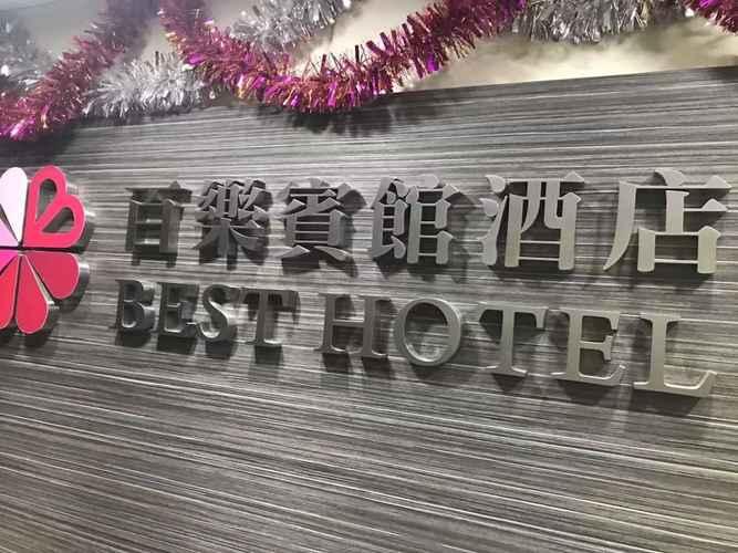 EXTERIOR_BUILDING Best Hotel