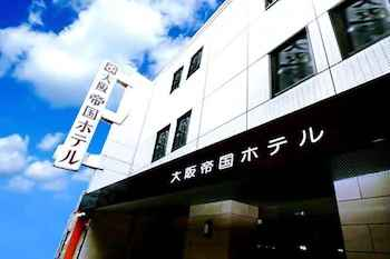 EXTERIOR_BUILDING โรงแรมโอซาก้า เทย์โคคุ