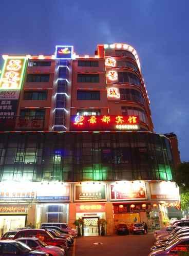 EXTERIOR_BUILDING โรงแรมจิงตู