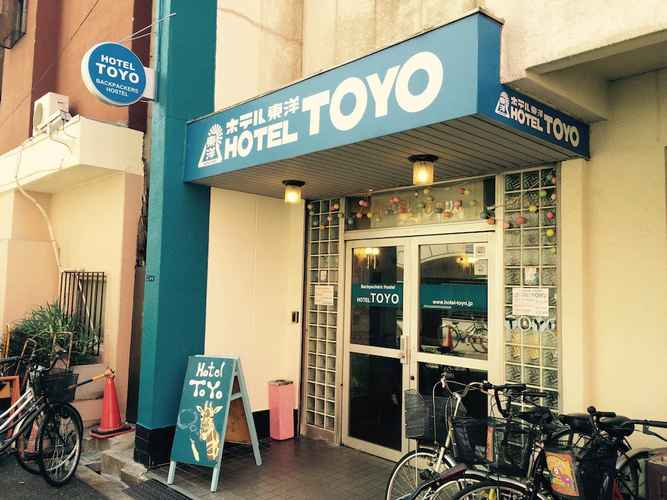 EXTERIOR_BUILDING Hotel Toyo