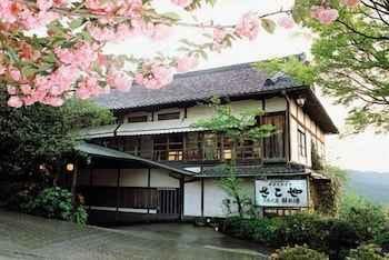 EXTERIOR_BUILDING ซาโกยะ -โยชิโนะ-