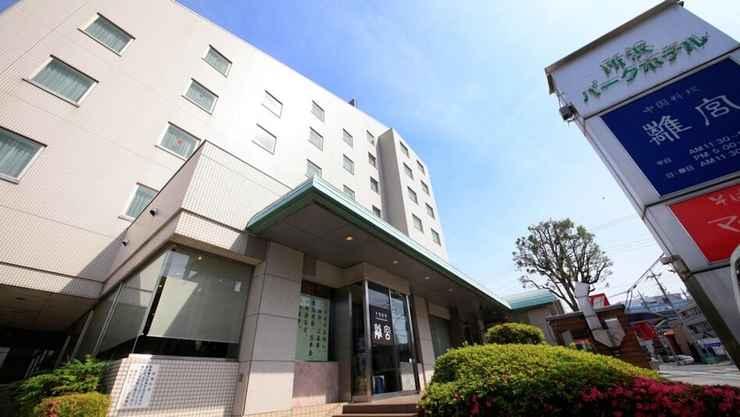 EXTERIOR_BUILDING โรงแรมโทโคโรซาวะ พาร์ค