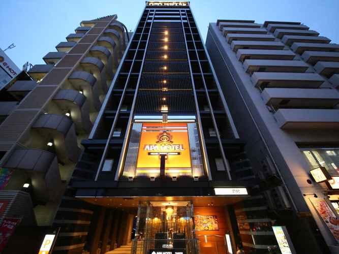 EXTERIOR_BUILDING โรงแรมเอพีเอ ฮิกาชิ ชินจูกุ เอคิมาเอะ