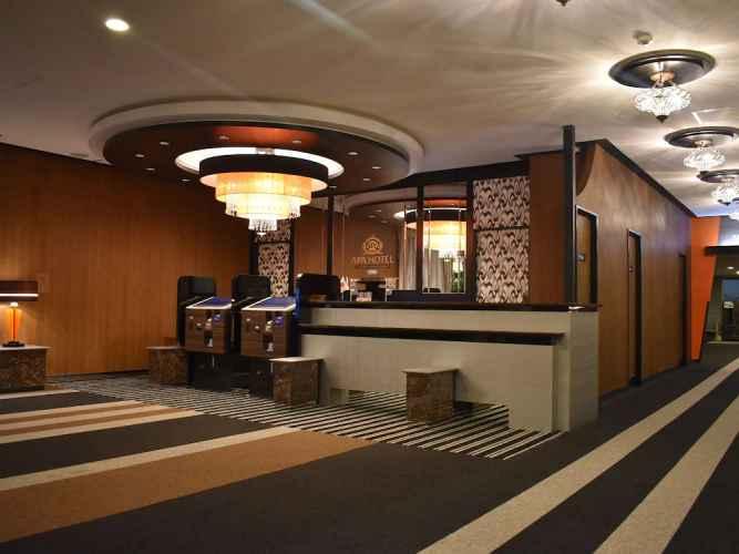 LOBBY โรงแรมเอพีเอ ซัปโปโร ซูซูคิโนะ-เอคิมาเอะ